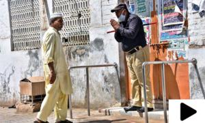 حکومتی پابندی کی خلاف ورزی پر مقدمات، مساجد کے امام زیرحراست