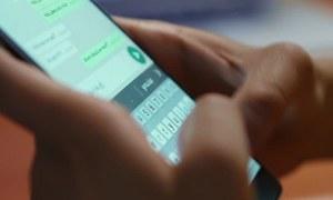 یوفون کا مفت واٹس ایپ سروس فراہم کرنے کا اعلان