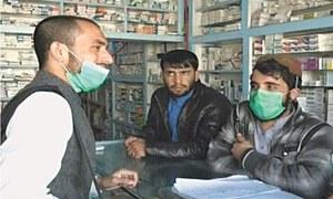 No shortage of raw materials, says pharma industry