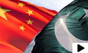 مشکل وقت میں چین کا پاکستان کیلئے بڑا اقدام