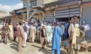 People ignore social distancing to get subsidised flour in Bajaur