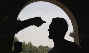 Punjab promulgates ordinance to control infectious ailments