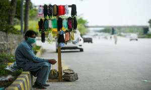 In pictures: Deserted roads in Pakistan as coronavirus cases increase