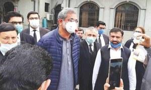 اسلام آباد ہائیکورٹ: پی ایس او کیس میں شاہد خاقان عباسی کی حفاظتی ضمانت منظور