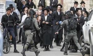 اسرائیل میں الٹرا آرتھوڈوکس یہودی کورونا کے پھیلاؤ کا باعث