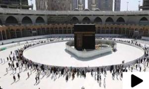سعودی حکومت کا حج کی تیاریاں عارضی طور پر مؤخر کرنے کا مشورہ