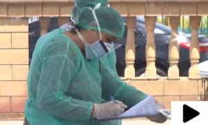 کورونا وائرس کی تشخیص کے لیے ملک کے پہلے ڈرائیو تھرو ٹیسٹ سینٹر نے کام شروع کردیا