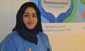 برطانیہ میں پاکستانی نژاد نرس اور مسلم ڈاکٹر کا کووڈ 19 سے انتقال