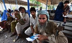 حکومت کا واپسی کے خواہشمند افغانوں کو وطن جانے کی اجازت دینے کا فیصلہ