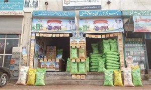 Balochistan government, opposition to jointly distribute ration