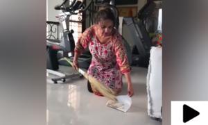 لاک ڈاؤن کے دوران فریحہ الطاف کی گھر میں جھاڑو لگانے کی ویڈیو وائرل
