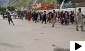 پاک افغان بارڈر کھلتے ہی بڑی تعداد میں افغان شہری وطن واپس چلے گئے