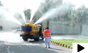 پنجاب حکومت نے جراثیم کش اسپرے کرنے والی خصوصی گاڑی تیار کرلی