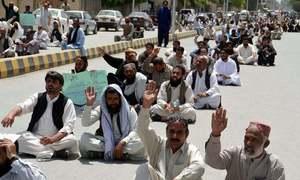 Protesting doctors end strike