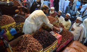 حکومت کا رمضان المبارک کیلئے ڈھائی ارب روپے کے ریلیف پیکج کا اعلان