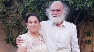 Samina Ahmed and Manzar Sehbai have tied the knot