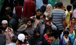 کراچی میں ایک شخص سے گھر کے 7 افراد کورونا وائرس کا شکار