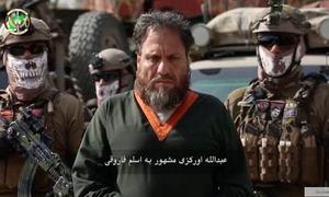 پاکستان کا افغانستان سے داعش خراسان کے لیڈر کی حوالگی کا مطالبہ