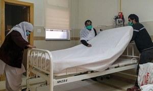 کورونا وائرس: مشکلات میں امید کی ایک کرن