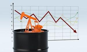 تیل بحران: ایک دوسرے کے لیے قبر کھودنے والے خود اسی میں گر گئے؟