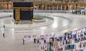 کورونا کے باعث لاک ڈاؤن کے ساتھ مختلف ممالک میں ماہ رمضان کا آغاز