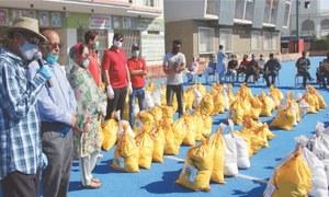 KSF ensures help to 650 sports families