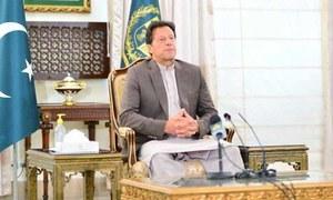 وزیراعظم نے کابینہ کی منظوری کے بغیر ہونے والی تعیناتیوں کی تفصیلات طلب کرلیں