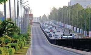 اسلام آباد: کورونا کیسز کی تصدیق کے بعد سیکٹر آئی-10 کے 2 رہائشی علاقے سیل