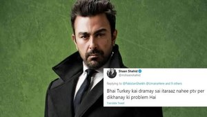 Shaan is not here for PTV and PTI endorsing Turkish content