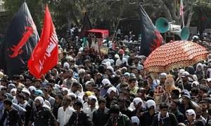 پنجاب، خیبر پختونخوا، بلوچستان میں یومِ علیؓ کے جلوسوں پر پابندی عائد