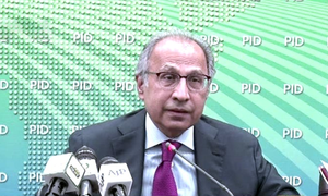 FBR tax proposals not in line with govt's vision: Hafeez