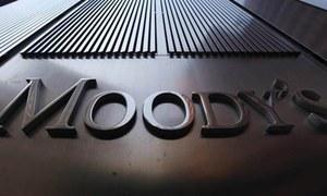 قرض ریلیف پر خدشات، پاکستان کی کریڈٹ ریٹنگ کا جائزہ لیا جائے گا، موڈیز