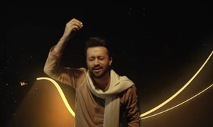 This 'Asma-Ul-Husna' recitation came straight from the heart, says Atif Aslam