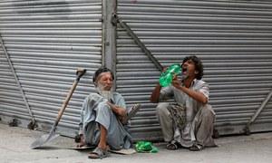 خونخوار 'مزدور' سے بچنا ہوگا