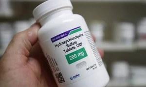 کووڈ 19 کے لیے امریکی صدر کی تجویز کردہ دوا نقصان دہ قرار