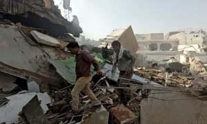 عید کے موقع پر طیارہ حادثے میں جاں بحق افراد کے لواحقین اشک بار