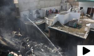 کراچی طیارہ حادثہ: فرانسیسی ٹیم  نے جائے حادثہ پر جا کر کیا دیکھا؟
