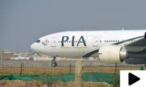 'پی آئی اے سربراہ طیارہ حادثہ کے اصل ذمہ دار ہیں'