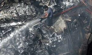 طیارہ حادثہ: تحقیقاتی ٹیم میں ماہرینِ طب، نفسیات کی شمولیت کا فیصلہ