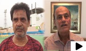 80 کی دہائی میں قومی ہاکی ٹیم کے کھلاڑیوں پر 'اسمگلنگ کا الزام'