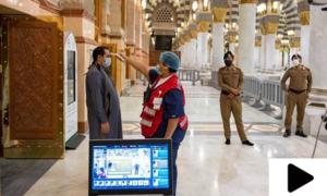 سعودی حکومت نے مسجد نبوی مرحلہ وار کھولنے کا اعلان کر دیا