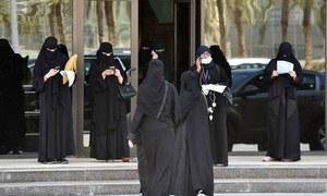سعودی عرب میں لاک ڈاؤن کے دوران طلاقوں میں 30 فیصد اضافہ