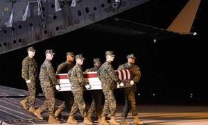 امریکا: ایئرفورس بیس میں فائرنگ سے 2 اہلکار ہلاک