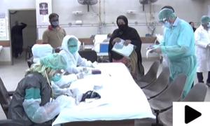 ملک میں ایک روز میں کورونا کے 3900 سے  زائد کیسز، پنجاب میں 43 اموات
