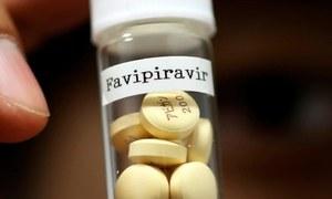 روس نے کووڈ 19 کے علاج کے لیے 'گیم چینجر' دوا تلاش کرلی
