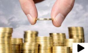 آئندہ مالی سال کے بجٹ کیلئے پیش کی گئی اہم تجاویز