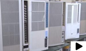 گرمی سے بچنے کیلئے سستا اے سی خریدنا چاہتے ہیں؟