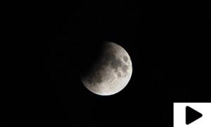 پاکستان سمیت دنیا کے مختلف ممالک میں آج چاند گرہن ہوگا