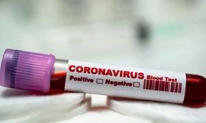 کورونا وائرس کی خطرناک ترین علامات میں ایک چیز مشترک