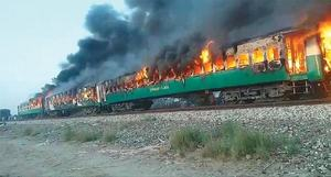 Senate panel briefed on payment to heirs of train fire victims